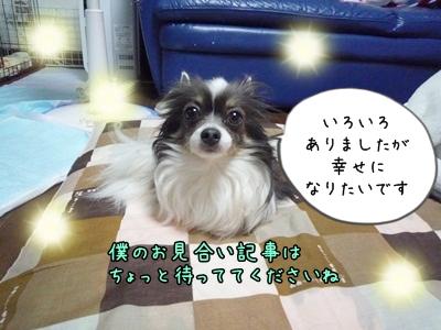重彦P1290775