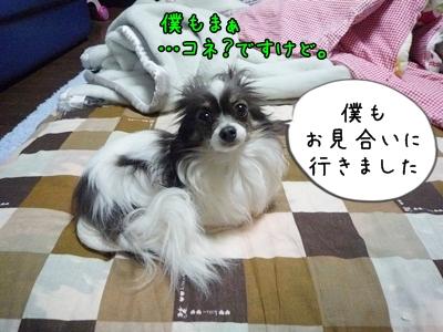 重彦P1290771