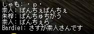 hentai_20110809050156.jpg