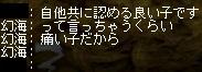 kaiwa10.jpg