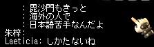 kaiwa11.jpg