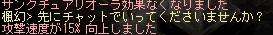 kaiwa11_20110919032612.jpg
