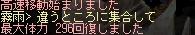 kaiwa13_20110919032825.jpg