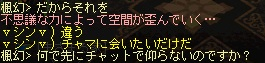 kaiwa17.jpg