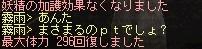 kaiwa18.jpg