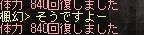 kaiwa19.jpg