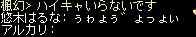 kaiwa1_20110919032405.jpg
