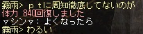 kaiwa21.jpg
