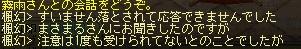 kaiwa22.jpg