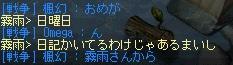 kaiwa26.jpg