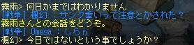 kaiwa27.jpg