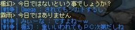 kaiwa28.jpg