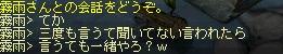 kaiwa29.jpg