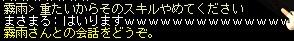 kaiwa2_20110919032405.jpg