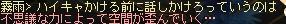kaiwa35.jpg