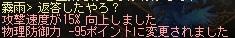 kaiwa36.jpg