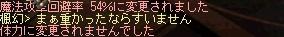 kaiwa37.jpg