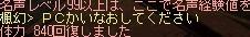 kaiwa38.jpg