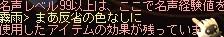 kaiwa39.jpg