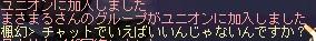 kaiwa3_20110919032404.jpg