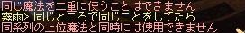 kaiwa40.jpg