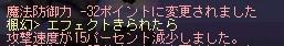 kaiwa5_20110919032403.jpg