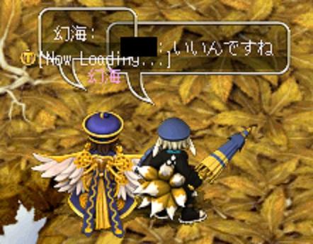 kaiwa6.jpg