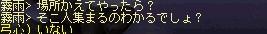kaiwa9_20110919032613.jpg