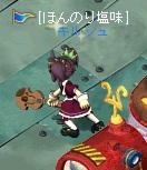 nasu_20110608003812.jpg