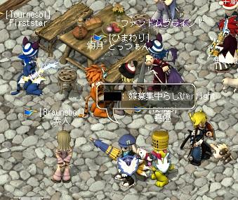shihan1_20110809044305.jpg