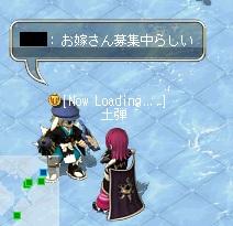 shihan2_20110806052957.jpg