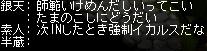 shihan4_20110809044304.jpg