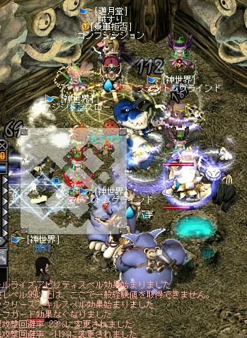 tankou2.jpg