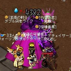 thia_20110605082657.jpg