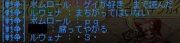 tokumori12.jpg