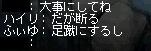tokumori13.jpg