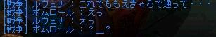 tokumori2.jpg