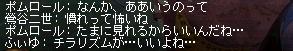 tokumori4.jpg