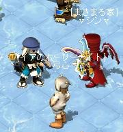 yu-min_20110801165844.jpg