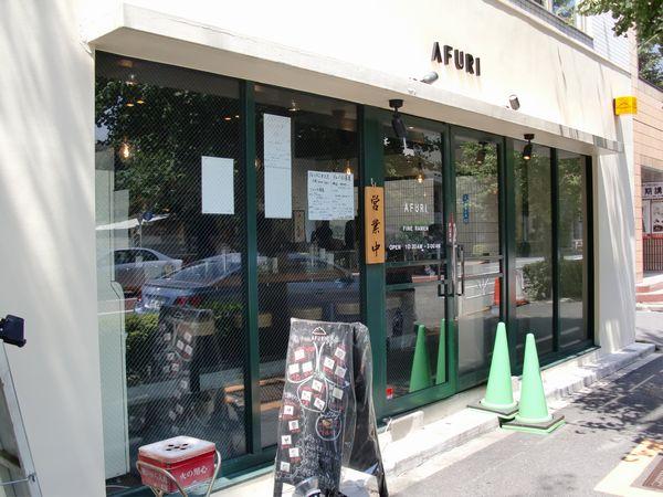 AFURI@原宿・店舗