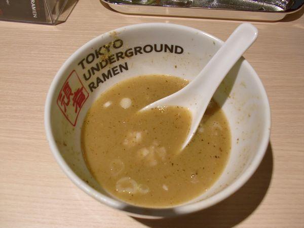 頑者@池袋・スープ割