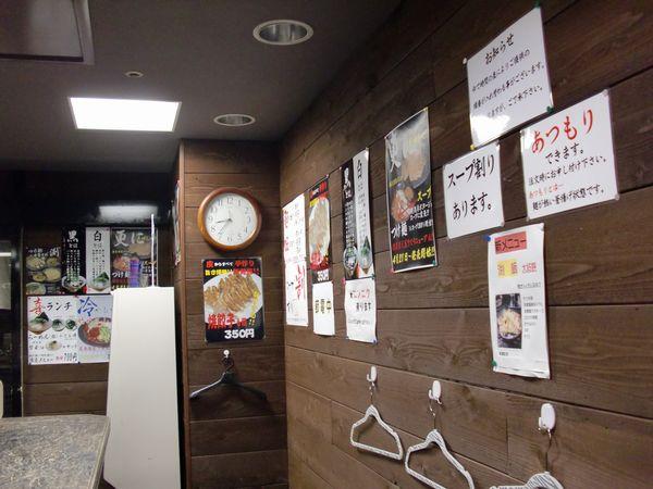 渕@六本木・店内