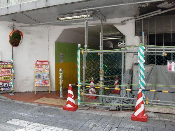 町田家@新宿南口・トンネル