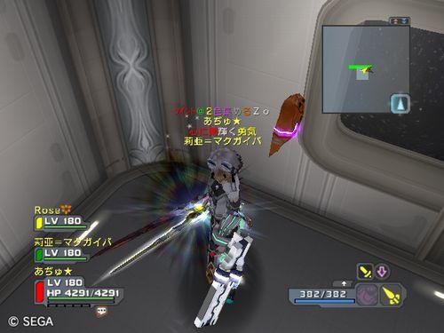 魔剣と聖剣長さ比べw