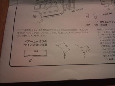 DSC_0025_R.jpg