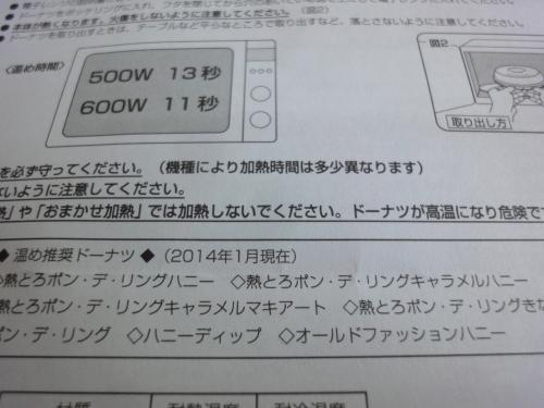 DSC03708_convert_20140108200719.jpg