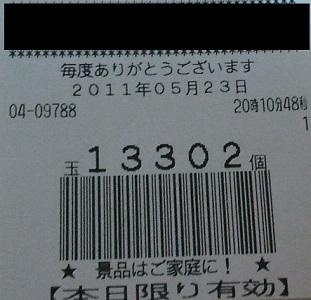 1069.jpg