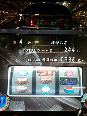 1153.jpg