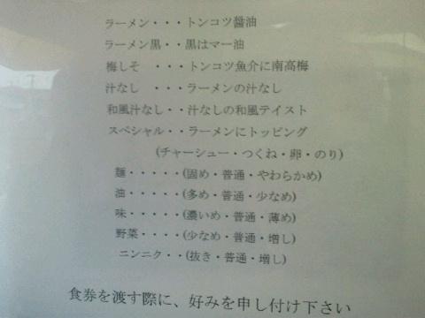 NEC_0004_20120318230827.jpg