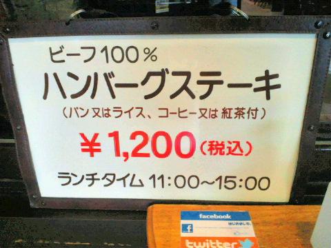 NEC_0005_20120605211602.jpg